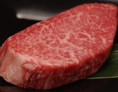 30日熟成 飛騨牛5等級 心芯ステーキ 約150g【ウェットエイジング】※冷凍