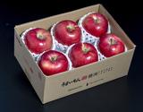 群馬県産 JA利根沼田 月夜野りんご出荷組合 『おぜの紅』 約2.5kg 6〜9玉サイズ  簡易包装 ※常温の商品画像
