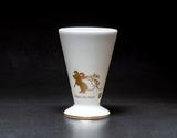 大倉陶園作 干支の酒杯「子」×1杯の商品画像