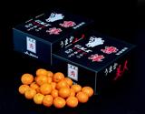 JAからつ 『うまか美人』 佐賀県産みかん 約2.5kg×2箱 小玉 2S〜3Sサイズ ※常温の商品画像