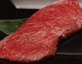 30日熟成 飛騨牛4等級 もも肉の超レア部位 ランプブロック 約300g ※冷蔵の商品画像