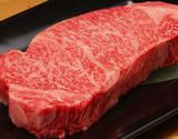 30日熟成 厚さ重視!面が半分で厚みのあるサーロインステーキ【飛騨牛4等級】約300g ※冷凍の商品画像