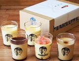 マーロウの『afternoon pudding(アフタヌーンプディング)』 プリン5個セット ※冷蔵の商品画像