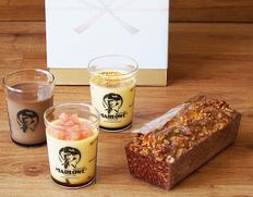 マーロウの『果実の恵み』 プリン3個+パウンドケーキセット ※冷蔵