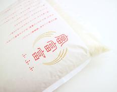 特別栽培米『富富富(ふふふ)』富山県産米 5kg 白米
