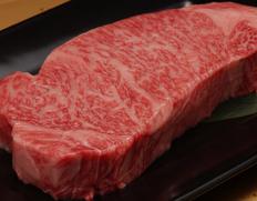 【年末年始用】30日熟成 山勇畜産・飛騨牛5等級 サーロインブロック 約500g ※冷蔵【ウェットエイジング】