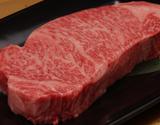 【年末年始用】30日熟成 山勇畜産・飛騨牛5等級 サーロインブロック 約500g ※冷蔵【ウェットエイジング】の商品画像