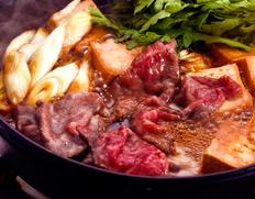【年末年始用】飛騨牛5等級 もも肉すき焼き用 500g ※冷蔵