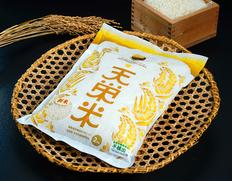 11/30〜12/12出荷 【令和二年度 新米】天栄米栽培研究会が作る米『天栄米ゆうだい21』福島県産 2kg 白米