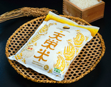 天栄米栽培研究会が作る米『天栄米ゆうだい21』 福島県産 2kg 白米 【令和元年度産】の商品画像