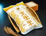 天栄米栽培研究会が作る米『天栄米ゆうだい21』 福島県産 5kg 白米 【令和元年度産】の商品画像