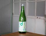 2019年 d酒 無濾過生原酒 720ml ※冷蔵の商品画像