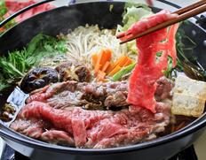 『都萬牛』 宮崎県産 黒毛和牛 特選ロースすきしゃぶ 約500g ※冷凍