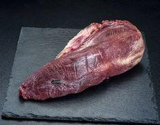 鏡山牧場『放牧黒毛和牛皮剥きタン(グラスフェッド)』 宮崎県産  約200g×2パック ※冷凍