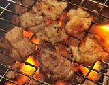 『伊賀牛 ホルモン』焼肉用 300g ※冷凍の商品画像