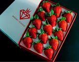 『ミガキイチゴ』宮城県産 ゴールドランク 約420g(12〜15粒) 化粧箱入り ※冷蔵の商品画像
