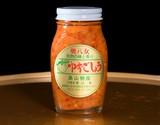 高山さんの赤いゆずごしょう(120g)【2019年仕込み】の商品画像