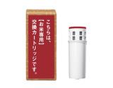和食のためのクリンスイ【お米専用】 交換用カートリッジの商品画像