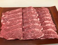 【焼き肉用】飛騨牛5等級 カルビ(脂肪少なめのバラ部位厳選) 約300g ※冷凍