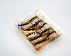 【給食応援】イワシ梅煮 10切入(1切40〜50g)×2P ※冷凍