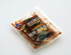 【給食応援】イワシトマト煮 10切入(1切40〜50g)×2P ※冷凍