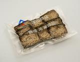 【給食応援】サバゴマ衣焼 10切入(1切50g)×2P ※冷凍の商品画像