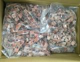 【給食応援】「カツオ角切り 2cm」1袋 1kg ※冷凍の商品画像