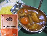 【給食応援】希釈用 キングカレールウ甘口 1kg×2 ※常温の商品画像