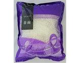 【給食応援】緑豆春雨5cmカット(タイ産)500g×2袋 ※常温の商品画像