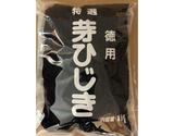 【給食応援】『国産徳用芽ひじき』 1kg×1袋 ※常温の商品画像