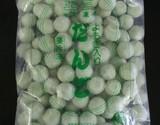 【給食応援】「冷凍よもぎだんご」5kg(1kg125粒前後×5袋) ※冷凍の商品画像