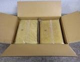 【給食応援】オニオンソテー(スライス) ブロック凍結 10kg(1kg×10袋) ※冷凍の商品画像