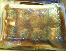 4/8以降、順次出荷 【給食応援】『さば生姜煮』100個入り 5kg(50g×10切れ×10パック) ※冷凍