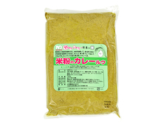 4/8以降、順次出荷 【給食応援】『米粉カレールウ』 1袋:1kg入り(1袋当たり8リットル分前後) ※常温