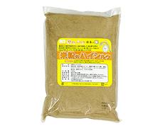 4/8以降、順次出荷 【給食応援】『米粉ハイシルウ(ハヤシライスの素)』 2kg (1袋:1kg当たり8リットル分前後)※常温