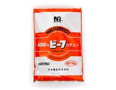 4/8以降、順次出荷 【給食応援】『ビーフシチュールウ』 2kg (1袋:1kg当たり10リットル分前後)※常温
