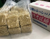 【給食応援】『焼きそば麺』 5kg 50個前後入り(1個:約90〜100g)※常温の商品画像