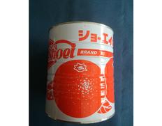 4/8以降順次出荷 【給食応援】国産みかん1号缶 1缶 Lサイズ 3.05kg(固形量:1.7kg)  ※常温