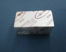 4/8以降順次出荷 【給食応援】加塩バター 900g(450g×2個) ※冷凍