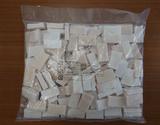 【給食応援】本紫いか鹿子短冊 1kg×1袋(1片:2×4cm)※冷凍の商品画像