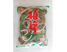 4/8以降順次出荷 【給食応援】日本産乾しいたけ 徳用冬菇(どんこ)足切り 500g×1 ※常温