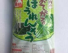 【給食応援】「国産ほうれん草カット(冷凍)」2kg(500g×4袋/バラ凍結) ※冷凍
