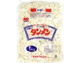 【給食応援】「タンメン(ワンタン皮)」 2kg (1kg×2袋)※常温の商品画像