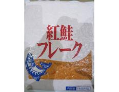 【給食応援】「冷凍鮭フレーク」1kg ×4袋 ※冷凍