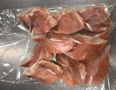 【給食応援】アラスカ産 金目鯛 10枚(1枚 約50g)※冷凍