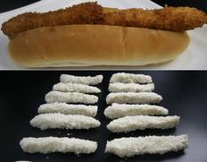 【給食応援】海老フライ_尾っぽなし600g(20g×30尾)※冷凍