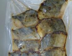 【給食応援】サワラ西京焼き 20枚(50g×10枚×2パック) ※冷凍