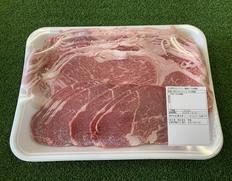 【給食応援】大分県産豊後牛 A4和牛ももスライス 1kg×1パック  ※冷凍