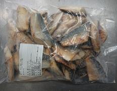 【給食応援】「サバの素焼(デンマーク産)」30枚(1個約50g) ※冷凍