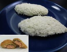 【給食応援】北海道産サーモンフライバジル風味 20個(1個70g×10個×2パック) ※冷凍